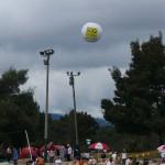 Esfera de helio alcaldia